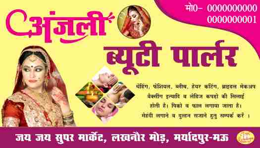 beuty parloar visiting card